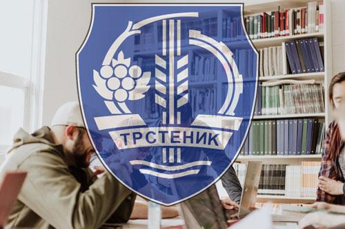 Visokoškolska jedinica Trstenik
